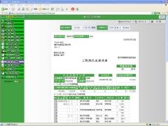 運用実績. ETC コーポレートカード代理店 情報管理システム