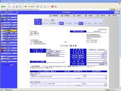 運用実績. ASKUL 代理店 情報管理システム