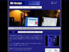 WEB システム制作