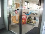 Body Base 葛西店