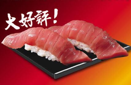銚子丸 東葛西店