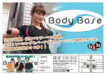 Body Base