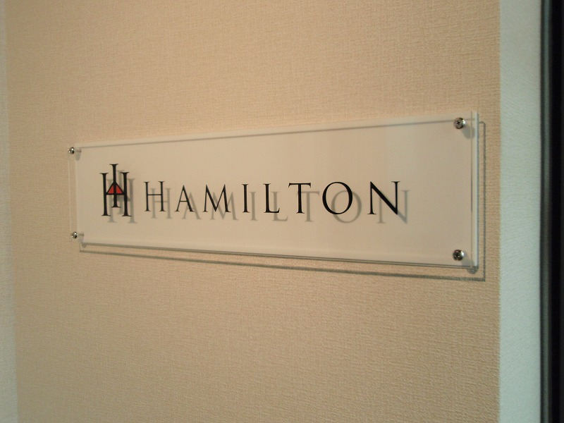 best cheap 8dad0 39dd9 中央区のお住まいは銀座ハミルトン ハミルトン株式会社 - 中央区 ...
