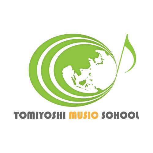 狭山市ギター教室