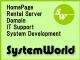 ウェブトータルサービス システムワールド有限会社