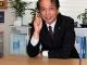 茨城県で行政書士をお探しなら 行政書士 間中宏事務所