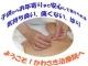 大和市中央林間の女性鍼灸院 かわさき治療院