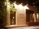 Cafe&Bar with Dining Garden ASPARAGUS