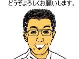 原田 美好